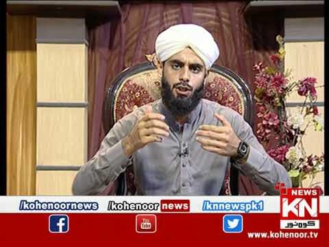 Istakhara 26 July 2021 | Kohenoor News Pakistan