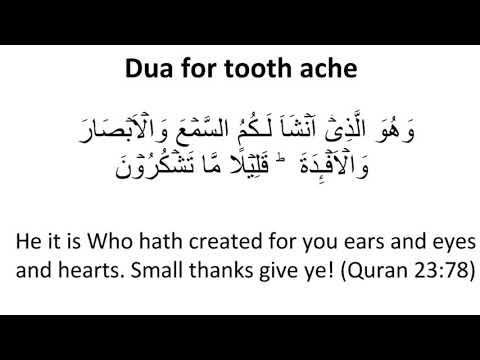 Dua e shifa   Duaa for pain relief   Dua for tooth pain
