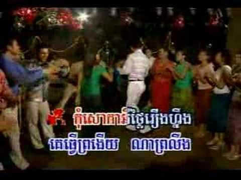 Khmer Music - Soursdey Chnam Thmey
