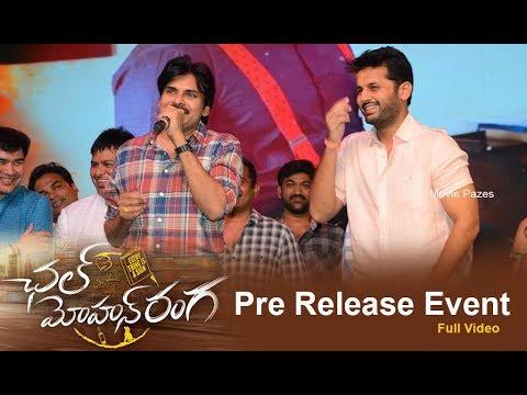Chal Mohanranga Pre Release Event
