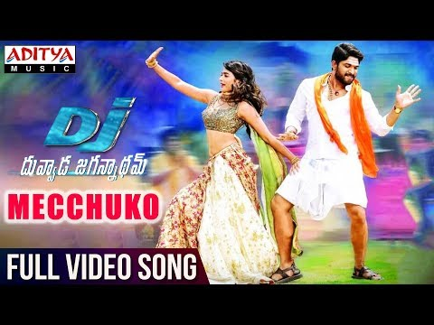 Mecchuko Full Video Song | DJ Full Video Songs | Allu Arjun | Pooja Hegde | DSP