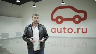 Проверь автомобиль БЕСПЛАТНО! Совместная акция с Авто.ру