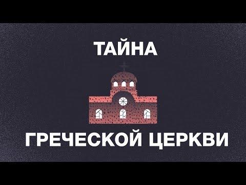 Церковь на пустопольском погосте