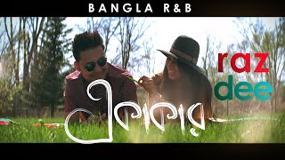 Raz Dee: Ekakar | OFFICIAL MUSIC VIDEO (4K) | BANGLA R&B