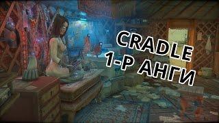 LP - [Cradle] - [1-р анги] - [Монголын тухай тоглоом!?!?]