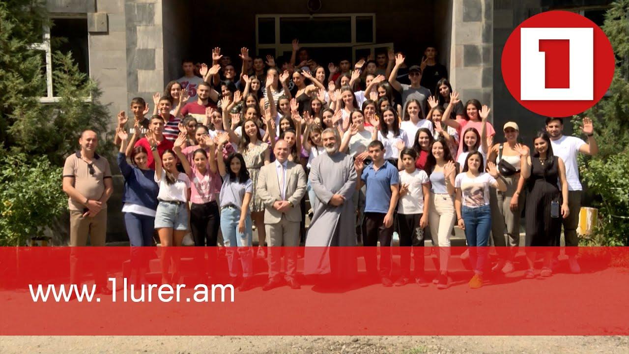 Մանկապատանեկան ճամբարը՝ Հայաստան-Արցախ-սփյուռք եռամիասնության խորհրդանշան