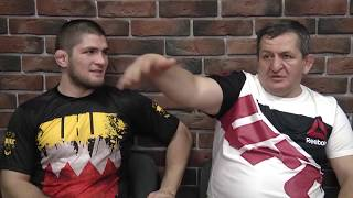 Хабиб Нурмагомедов   интервью UFC-MMA / Khabib Nurmagomedov- Abdulmanap Nurmagom