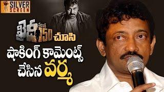 RGV Comments On Chiranjeevi Khaidi No 150 Movie  Latest Telugu Cinema News