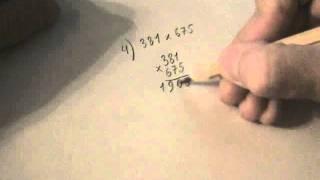 Умножение столбиком целых чисел