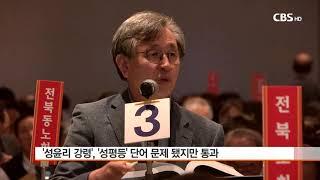 [CBS 뉴스] 2018년 09월 20일