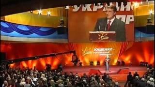 Что обещал Ющенко в 2004 г  и что обещает в 2009  украинский язык одно и то же