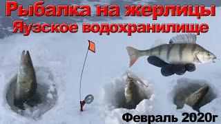 Отчет о рыбалке на яузском водохранилище апрель 2020