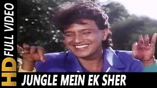 Jungle Mein Ek Sher | Sudesh Bhosle | Roti Ki Keemat 1990