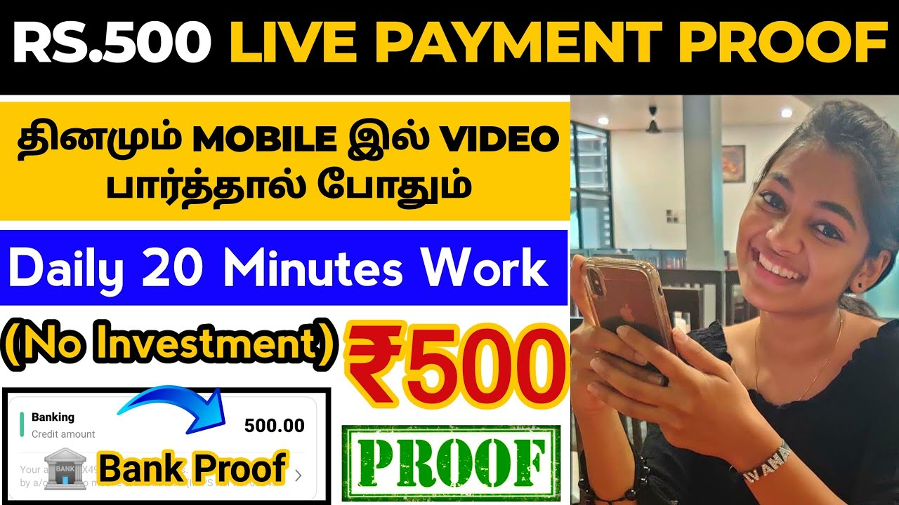 Make Money Online Without Financial Investment|Online Jobs in the house tamil|Cash Earning Apps Tamil