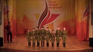 Юлиана Королёва - Ансамбль - Эстрадный вокал II Смотр конкурс «Ради жизни на Земле!» ансамбль