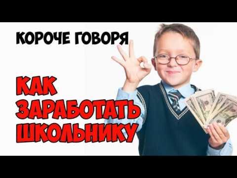 Как можно заработать деньги на долларе