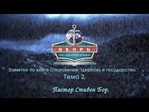 Православные церкви спб на невском