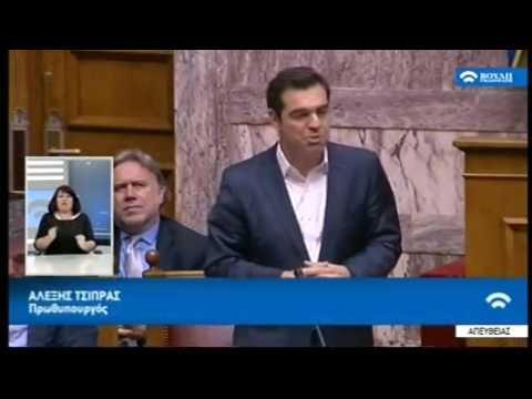 Αλ. Τσίπρας: Με τον κύριο Μητσοτάκη δεν έχουμε την ίδια διαδρομή