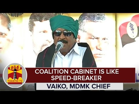Coalition-Cabinet-is-like-Speed-Breaker--Vaiko-MDMK-Chief--Thanthi-TV