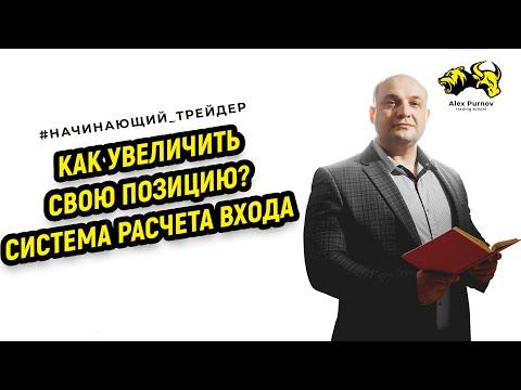 Видео курс как заработать деньги в