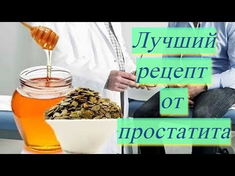 Prostatitis és vérkezelése