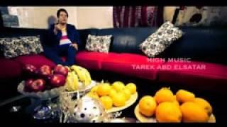 اغاني حصرية محمد جمال كليب يوم الزفافمن هاى ميوزيك طارق عبد الستار YouTube تحميل MP3