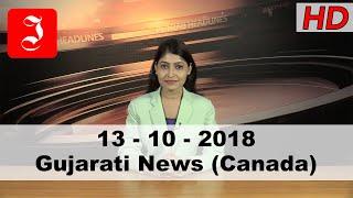 News Gujarati Canada 13th Oct 2018