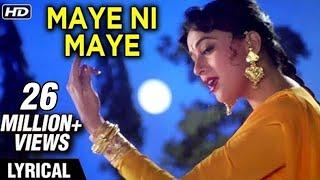Maye Ni Maye Lyrical | Hum Aapke Hain Koun | Salman Khan