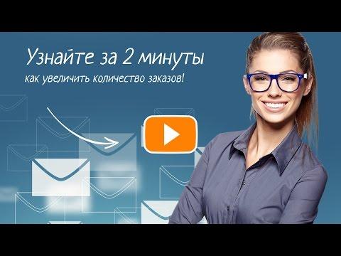 Видеообзор SMSint