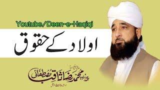 Aulad Ke Haqooq Bayan by Moulana Raza Saqib Mustafai