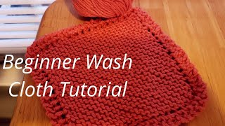How To Knit A Dishcloth: Pattern II (Beginner)
