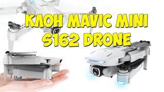Клон Dji Mavic Mini. Складной квадрокоптер S162 Drone. Квадрокоптер с камерой 4K. GPS. Новинка 2020.