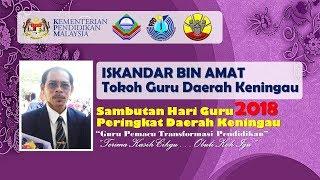 Iskandar bin Amat   Tokoh Guru Daerah Keningau 2018