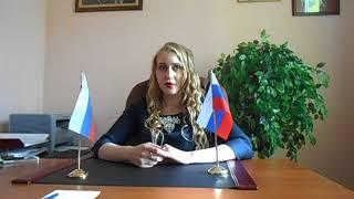Первая бесплатная юридическая консультация в Новокосино 8 499 721-97-19