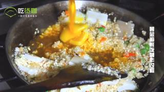 preview picture of video 'Paella en china, Qingdao.'