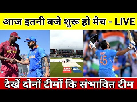 भारत और वेस्ट इंडिज के बीच दुसरा वनडे आज इतनी बजे से होगा शुरू, देखें दोनों  संभावित टीम प्लेइंग Xi