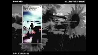 BELOVED  GLAY 【ギターカラオケ Guitar Karaoke】