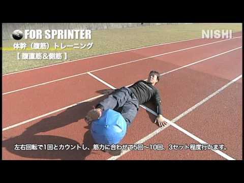 メディシンボールで腹筋を追い込む!体幹トレーニング