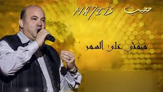 music hajib