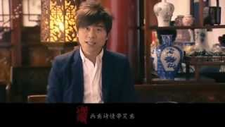 Sing along to 'Beijing Welcomes You'