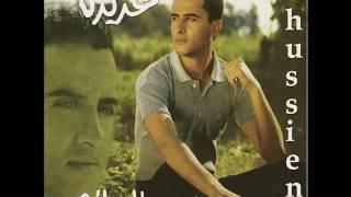 اغاني حصرية حسين الجزائري - يا نجمة تحميل MP3