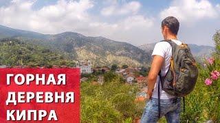 preview picture of video 'Горная деревня Кипра Педулас (Pedoulas). Горы Троодос Кипр.'