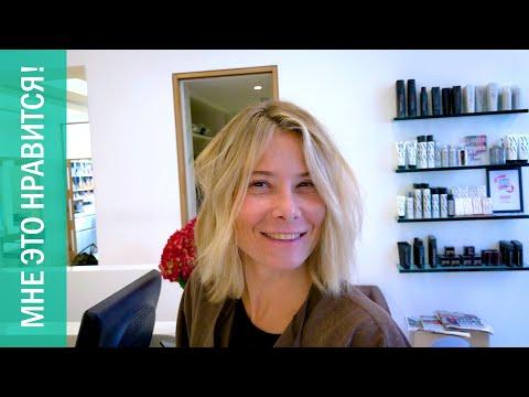 Лондон! Про путешествия, прически и онлайн-шопинг | Мне это нравится! #33 | Юлия Высоцкая (18+) видео