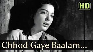 Chhod Gaye Baalam - Raj Kapoor - Nargis - Shankar Jaikishen