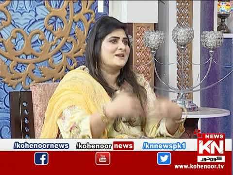 Good Morning 04 August 2020 | Kohenoor News Pakistan