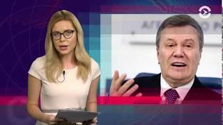 Скандал в Украине и суды в России | Итоги дня | 16.08.18