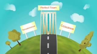 Создание, продвижение, разработка, изготовление сайтов, лендинг, landing page, SEO - Perfect Team