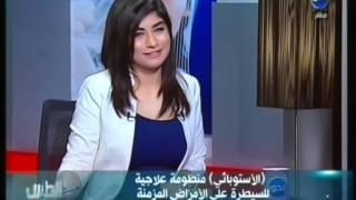 ما هو ألاستيوباثي بالعربي؟