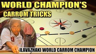 Carrom Tricks By World Champion | Ilavazhagi | Carrom Board