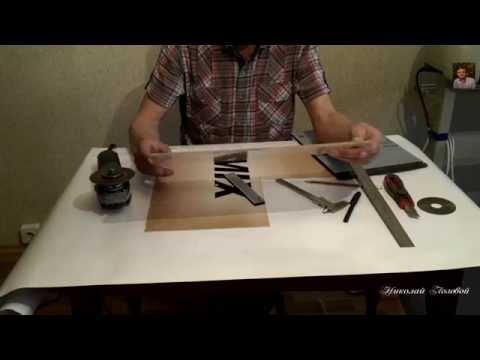 Чем резать сотовый поликарбонат! How to cut polycarbonate!